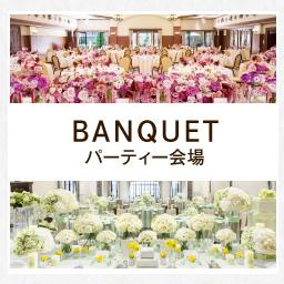 カラードレス ドレス ビューティー 八代の結婚式場ならエルセルモyatsushiro 公式
